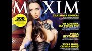 Лияна на корицата на Maxim, можете да си закупите списанието от днес