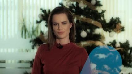Весели празници ви пожелава Марина Цекова!