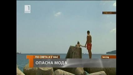 Мода в детските скокове в морето
