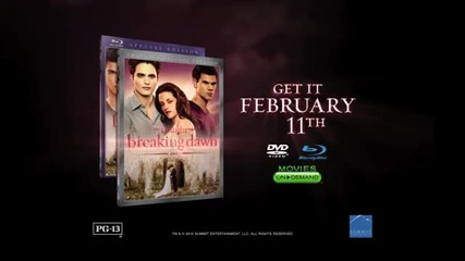 Рекламация на Зазоряване част 1 Dvd