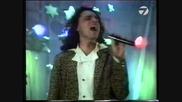 Деян Неделчев - Дихание - 1999