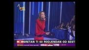 Rada Manojlovic - Zapevala sojka ptica - (LIVE) - Svijet uspjesnih - (TV BN 2007.)