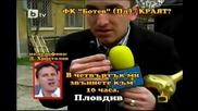 Фк Ботев ( Пд ) Краят ? - Димитър Христолов Пак Не Получи Скункса (04.02.2010) Господари На Ефира