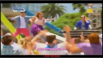 Песен на Виолета!