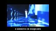 Драгана Миркович - Мило Мое