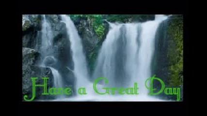 С пожелание за Прекрасен ден
