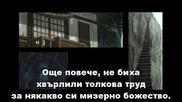 [ryuko] Ghost hunt 25 bg sub [480p]