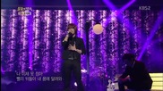 Mblaq - If You Come Into My Heart [ Immortal Song 2 15.06.2013 ]