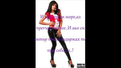 Уникалната гръцка песен ! Mixalis Xatzigiannis - To kalokairi mou !
