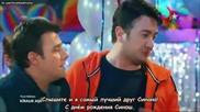 Любовта на Дефне - еп.30 (rus subs - Defne'nin aşkı)