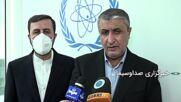 Austria: New Iran nuclear agency head calls IAEA and JCPOA countries 'discriminatory'