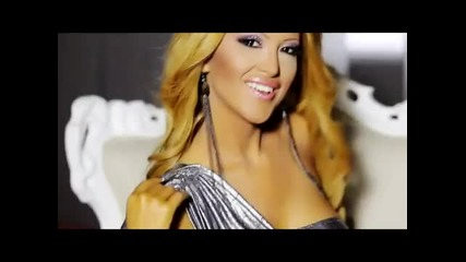 Dj Damqn i Vanq 2011 - Probvai se s druga (official Video)