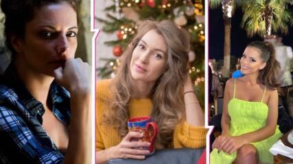"""Внимание: Онлайн измамници използват лицата на известни българки! Ето каква е новата """"мода"""""""