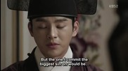 [eng sub] The King's Face E17