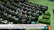 Iran: MPs vow to 'defend' Revolutionary Guard amid rumoured US terrorist designation