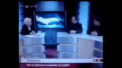 спас атанасов - нова телевизия 2009