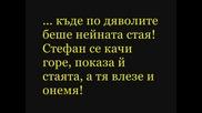 Forever is onlq the beginning _s01_e08 ^_^