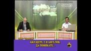 За да се свържете с Теодор Ангелов натиснете Скат - Господари на ефира