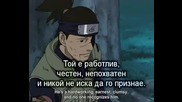 Naruto - 1(bg Sub)