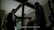 Забравени досиета сезон 2 епизод 3