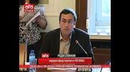 /18.06.2014/ Пп Атака е против повече привилегии за ромите