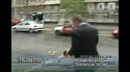 "Потв измери с рулетка платната на ""руски"