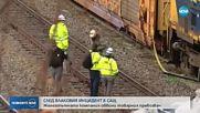 Жп компания обвини товарния превозвач за влаковата катастрофа в Южна Каролина