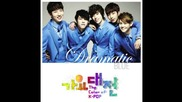 [бг превод] Dramatic Blue (2am B2st Teen Top Mblaq Infinite)- Tearfully Beautiful