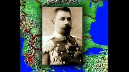 Разговор за Полковник Каварналиев