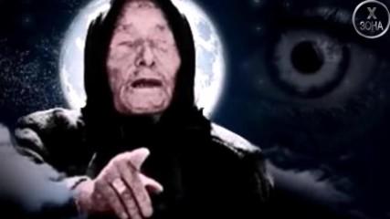 Петте обезпокоителни предсказания на баба Ванга