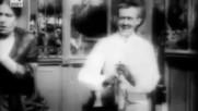 Откъс от Любовта е лудост, 1917 г.