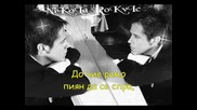 Nikola Rokvic - Sevdah (превод)