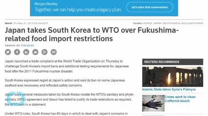Japan Takes South Korea to WTO Over Fukushima-related Food Import Restrictions
