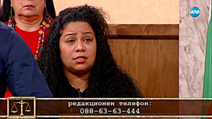 Съдебен спор - Епизод 622 - Не продаваме деца (04.05.2019)