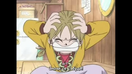 One Piece Епизод 54 bg sub