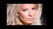 Емилия - Така ми харесва ( Cd - Rip ) 2010