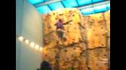 Боян катери стената в Ccs