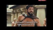 Запознай се със спартанците (2008)