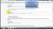 Minecraft Tutorial - как да направим сървър на Minecraft на Windows 7 x64