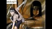 Naruto - Опиши Ги С Песен.