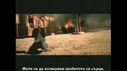 backstreet boys incomplete sys bg subtitri