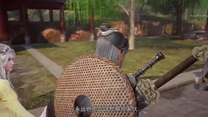 Записи о даосском мече дождя и ветра 2 серия