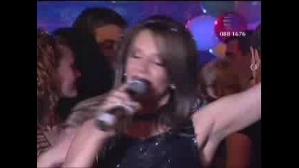 Емилия - Изгубена Любов (на живо)