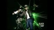 * Бг Превод * Usher Feat. Ludacris & Lil Jon - Yeah (високо Качество)