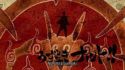 Naruto Shippuuden - 479 [ Бг Субс ] Високо качество