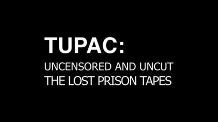 Тупак - Интервюто в затвора