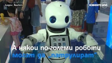 Робот в хола е новата тенденция във високите технологии