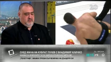Павел Чернев: Кобрата се би за победа като лъв