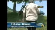 Господари На Ефира - Бягащ Кмет И Гол Кмет