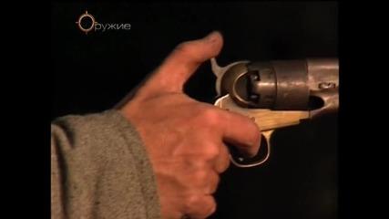 Оръжието на гражданската война в щатите